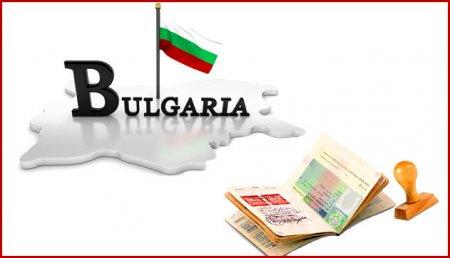 Болгарская виза для россиян теперь будет стоить дороже