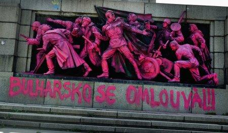 Министерство иностранных дел России потребовало от властей Болгарии наказания хулиганов, которые осквернили памятник воинам СССР