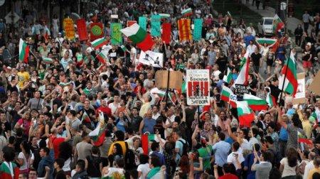 В столице Болгарии происходят волнения, направленные против властей