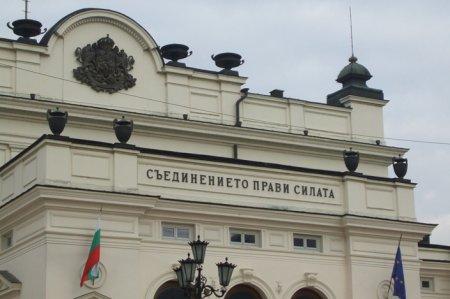 Несмотря на угрозы взрыва заложенной бомбы, болгарский парламент продолжил свою работу