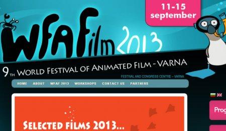 В Варне пройдет анимационный фестиваль