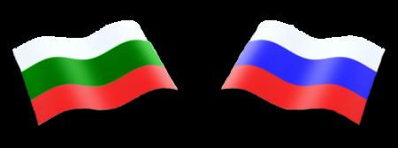 В Софии было проведено обсуждение болгаро-российских экономических отношений