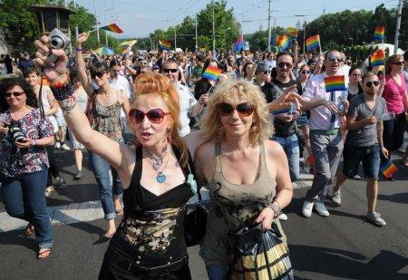 «Парад гордости» в Софии