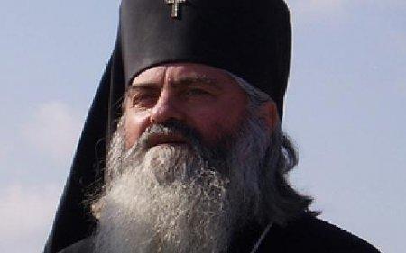 Блогер из Болгарии высказал свою версию по поводу смерти митрополита Кирилла