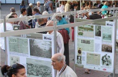 В Пловдиве открыли выставку истории городской журналистики