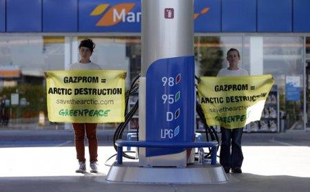 В Болгарии «гринписовцы» протестуют против Газпрома