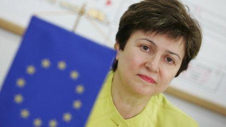 Делегация Еврокомиссии посетит Болгарию