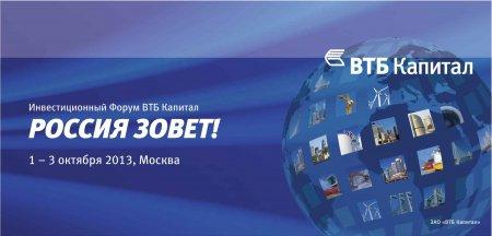 Болгария поддержала создание Союза Банкиров на территории ЕС