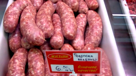 В Болгарии введут новые стандарты качества для мясной продукции