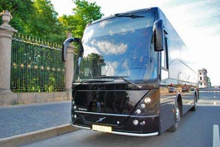 Автобусная экскурсия по окрестностям столицы Болгарии