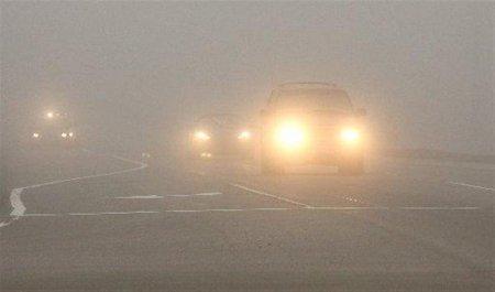 Болгарию затянуло туманом