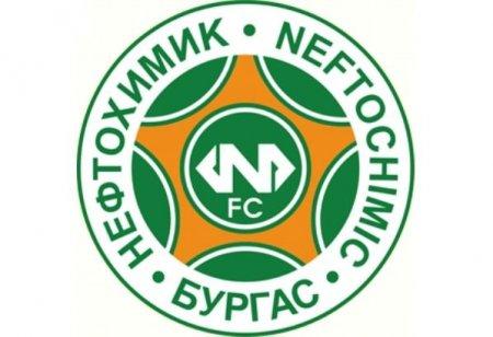 Болгарский футбольный клуб «Нефтохимик» оказался на грани банкротства