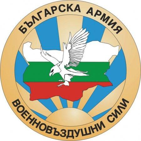 Сегодня в Болгарии отмечается День Военно-воздушных сил