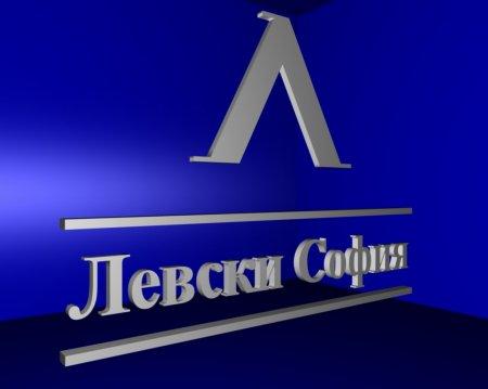 Футболистов болгарского клуба ждет финансовое наказание