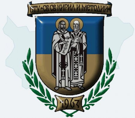 Университет Новгорода будет сотрудничать с университетами Болгарии