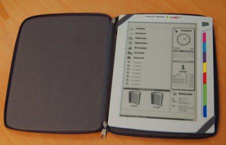 Школьники Болгарии будут черпать знания из электронных учебников