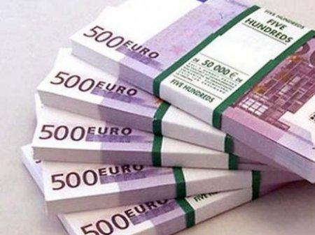 Для Болгарии Евросоюзом будет выделена финансовая помощь в 5-6 миллионов евро