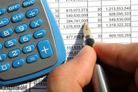 Правительство Болгарии определило бюджет страны на 2014 год