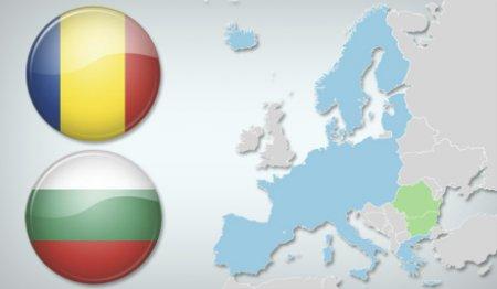 Румыния и Болгария останутся вне Шенгена в следующем году