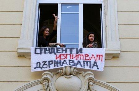 Количество протестантов Софийского университета становится меньше