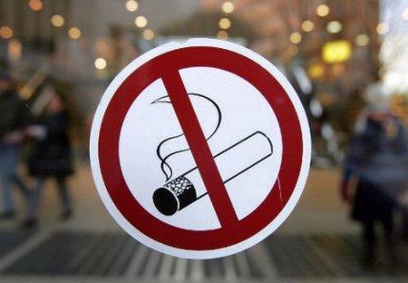 К концу декабря болгарские депутаты могут разрешить курение в общественных местах