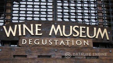 Экскурсия в музеи вина