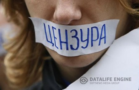 Свобода слова в Болгарии пошла на спад