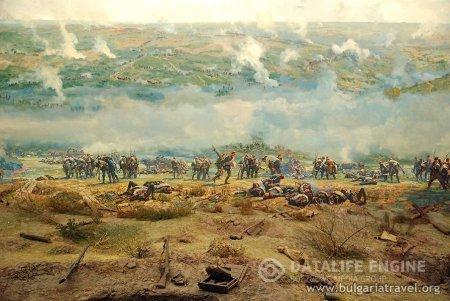 Панорама «Плевенска эпопея 1877г.»