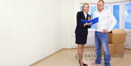 Покупка квартиры – на что обратить внимание в первую очередь