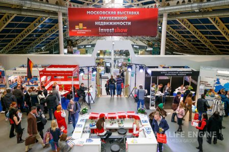 Выставка «Moscow Overseas Property & Investment Show»