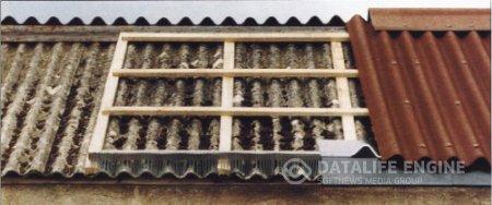Покупаем дом – обследование крыши